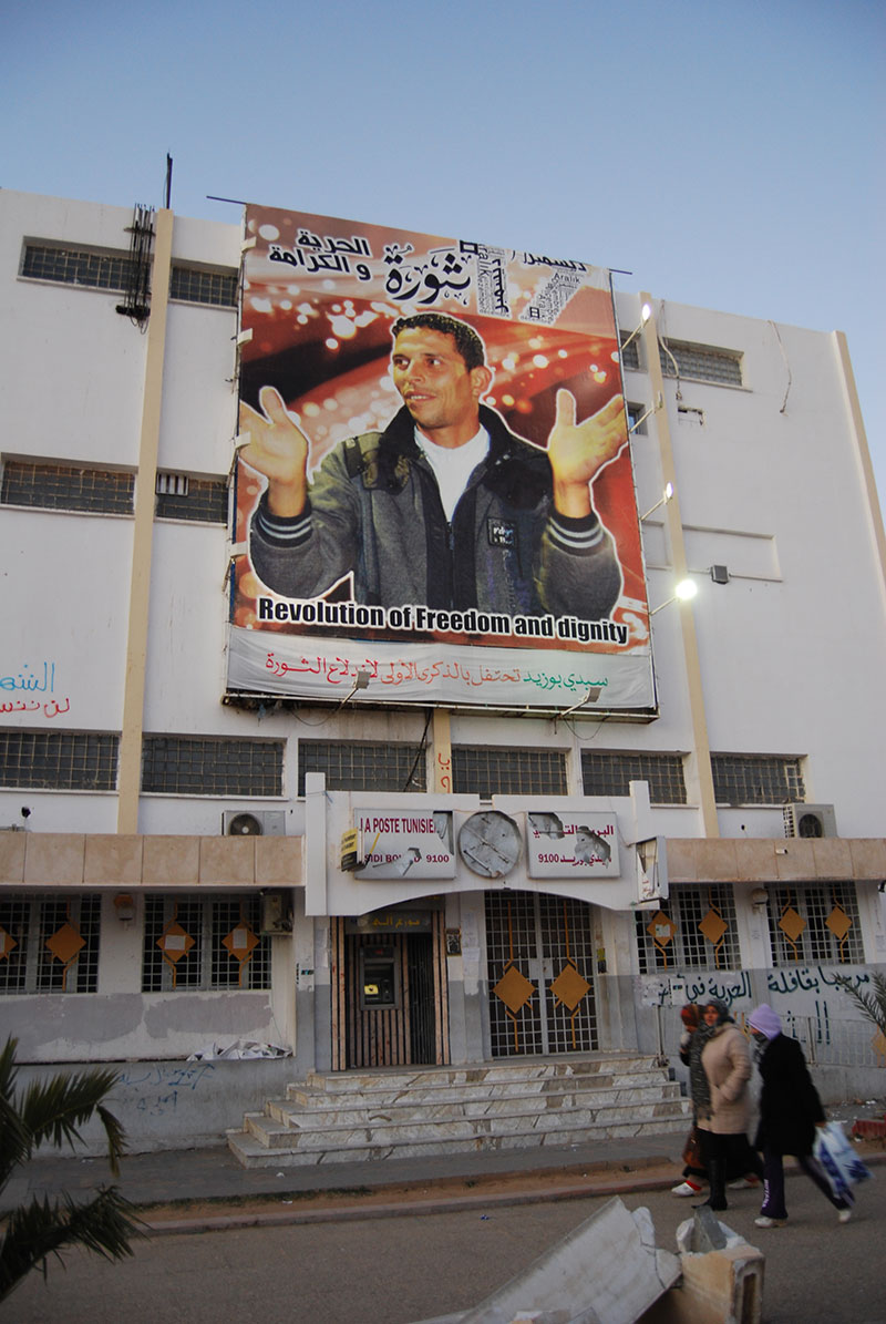 Memorial-to-Mohamed-Bouazizi