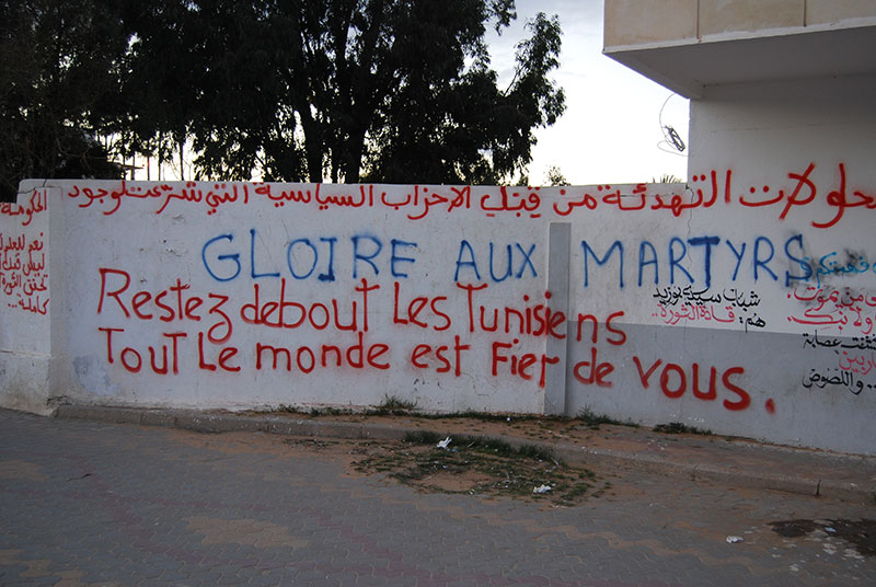 Message-on-wall-in-Sidi-Bouzid